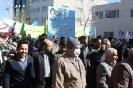 راهپیمایی 22 بهمن_6